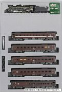Kato 10-1499 N Scale Steam Locomotive Type D51-200 And Series 35 Yamaguchi 6 Cars