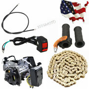 49 Pull Start 2 Stroke Engine Motor+chain+throttle Cable+22mm Grips+kill Switch