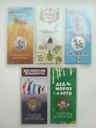 Russia, 25 Rubles, 2017, 2018, 2019, Russian Soviet Animation, 5 Coins Set, New