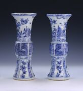 Pair Chinese Antique Blue And White Porcelain Vases