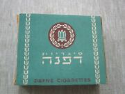 Dafna  An Old Empty Cigarette Pack, Bejerano Bros., Israel, 50's. 11