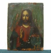 Icon Jesus Christ With Sphere Orthodox Russian Empire Wood 175x130mm