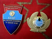 Ussr Badge State Inspector Ussr On Use And Protection Water