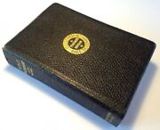 Dictionary Of The Bible, William Smith, 1884 Antique Illustrated Teacher's Ed