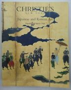 Christieand039s New York Japanese And Korean Works Of Art Auction Catalogs 3/23/1999