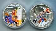 China 2003 Classical Literary Works Pilgrimge To West Colour Silver Coins 2x1oz