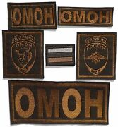 Russian Camo Uniform Patches Omon Zubr Spetsnaz Patches Mvd Special Riot Police