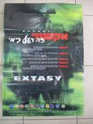 Ecstasy Is Chemical Toxin - A Poster By Anti - Drug Authority Israel 2000and039s.