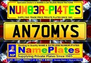 An70 Mys Antonys Lookalike Tony Ant Private Plate Cherished Name Plates