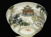 Antique Set Four Chinese Porcelain Famille Rose Bowls. Late 19th/early 20th C.