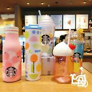 2020 China Starbucks New Arrival Summer Fruit Straw Cup Thermos Cup 473ml Gift