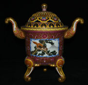 15.6 Marked Old China Wucai Porcelain Freehand Squirrel Elephant Ear Censer