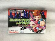 New Elavator Action Oldandnew Game Boy Advance Gba Japan Authentic