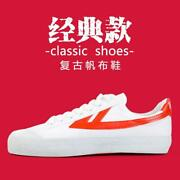 Mens Womenand039s Plimsolls Canvas Classic Leisure Deck Shoes Warrior Sneakers Tennis