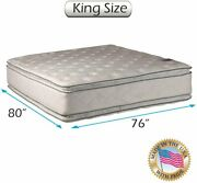 Dream Sleep Gentle Plush 2-sided King Size Mattress Only With Mattress Protector