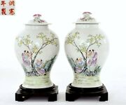1930and039s Chinese 2 Famille Rose Porcelain Covered Jar Vase Figure Wood Stand 洪憲年製