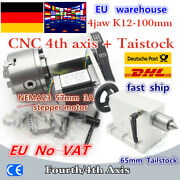 【de】 Ratio 61 4th Axis Rotary A Axis 4 Jaw K12-100mm Chuck Cnc Router Engraving