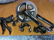 Shimano 105 5800 Series Bicycle Sets Parts Lever Brake Fd Rd Crank Chain Ring