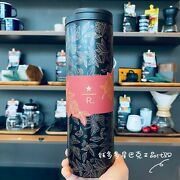 2020 China Starbucks Limited Reserve Roastery Shanghai 16oz Golden Leaf Thermos