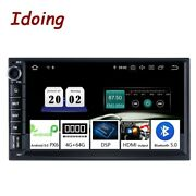 Idoing 7px6 Universal 2din Car Android Radio Video Player Bluetooth5.0 Hdmi Out