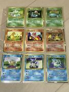 Pokemon Cards First Generation 151 Varieties Trading Old Back Side Game Used