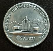 Rare Historic Armenian Coin Medal Silver Turkish-franco 1920-1921 Wwi Antep