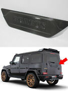 W463a W464 G500 G63 Amg Mercedes 2018+ Brabus Style Carbon Spare Tire Mount Hole