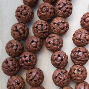 Fine Old Chinese Carved Hediao Necklace Bead Nut Carving Carved Nuts/seeds Long
