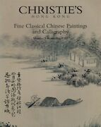 Fine Classical Chinese Paintings And Calligraphy Fans Scrolls Auction Catalogue