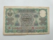 Hyderabad 5 Rupees 1945 - 1946 India Princely States Banknote