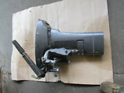 1997 And Up Yamaha 9.9 15 Hp 2-stroke Mid Section Tiller Arm Swivel Plate 20