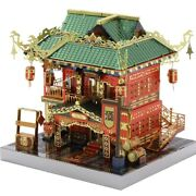 Art Model 3d Metal Model Zui Xiao Tavern Architecture Diy Puzzle Build Toy