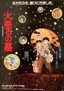 Studio Ghibli Poster Grave Of The Fireflies New Made In Japan