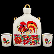Russian Imperial Lomonosov Porcelain Wine Set Decanter Red Rooster 2 Cups Cock