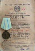 Russian Soviet СССР Ussr Pin Order Badge Medal Defense Of Odessa Wwii Document
