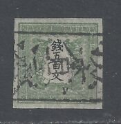 Japan 1871 Dragon 500m. Green Plate I On Native Laid Paper Used Sg 7a