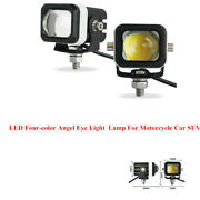 1 Pair Led Four-color Angel Eye Light Lamp For Motorcycle Car Suv