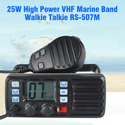 25w Vhf Lcd Dcs Ship Boat Amateur Ham Mobile Radio Call Auto-answer Gps Receiver
