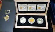 2014 Royal Canadian Mint Majestic Maple Leaves 3 Coin Set