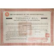 1918 Government Chinese Republic Treasury Bill China Uncancelled With Coupons