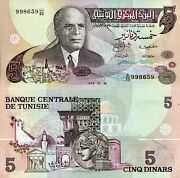 Tunisia 5 Dinar Banknote World Paper Money Unc Currency Pick P71 1973 Bill Note