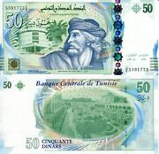 Tunisia 50 Dinar Banknote World Paper Money Unc Currency Pick P94 2011 Bill Note