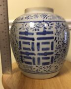 2 Large Ginger Jars Antique Double Happiness And Ducks On Lotus Pond Blue China
