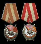 Soviet Russian Medal Order Of The Red Banner Pair To Nkvd Operatives