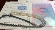 Certificate 7-8mm Aus South Sea Pearl And Tahitian Pearl Necklace 80cm Japan Order