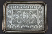 Magnificent Antique Middle East Qalamzani Brass Tray With Kings Portrait