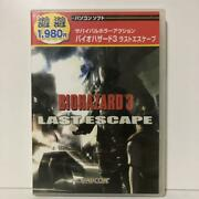 Pc Biohazard Resident Evil 3 Last Escape Good Condition Tested