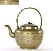 1930and039s Chinese White Copper Brass Paktong Baitong Teapot Tea Kettle Bamboo As Is