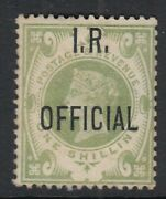 Sgo15 1889 1/- Dull Green Inland Revenue Official - Mounted Mint - Cat Andpound1000