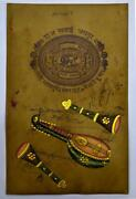 Historical Art Of Music Ancient Musical Instruments Antique Stamp Paper Painting